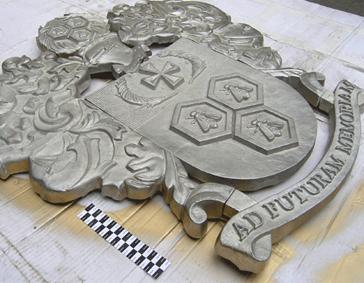 Мастер модель герба