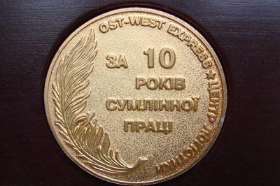 Внешний вид модели медали
